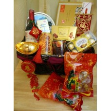 Chinese New Year Cookies Hamper