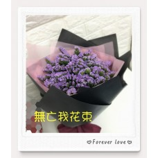 Daily Special Discount Flowers - Forget me Not Bouquet